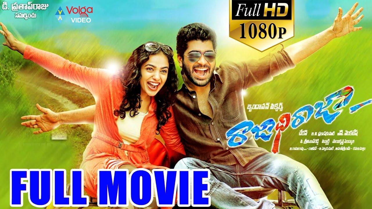 RajadhiRaja Latest Telugu Full Movie || Nithya Menen, Sharwanand